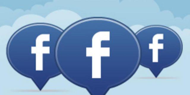 Facebook будет шпионить