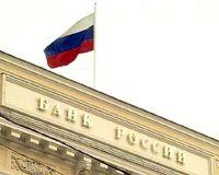 ЦБ РФ: инфляция в первом