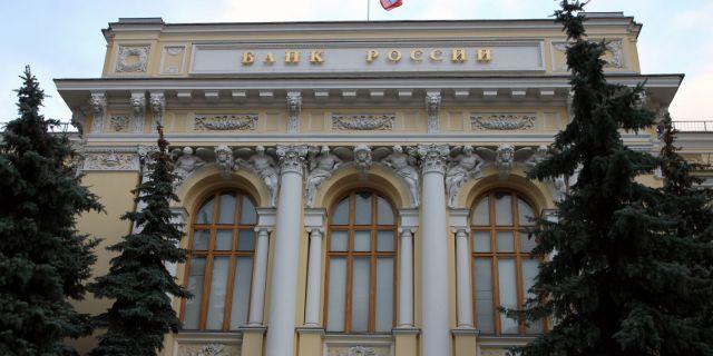 Банк России начал 2013