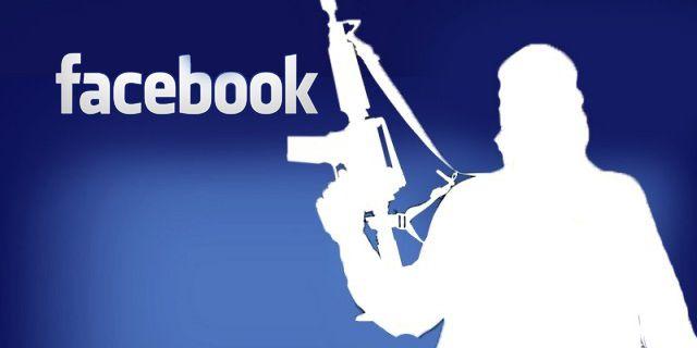 Facebook случайно
