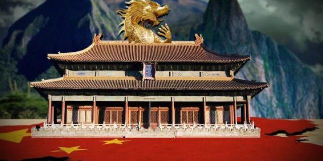 Рынок недвижимости Китая