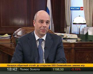 Антон Силуанов: