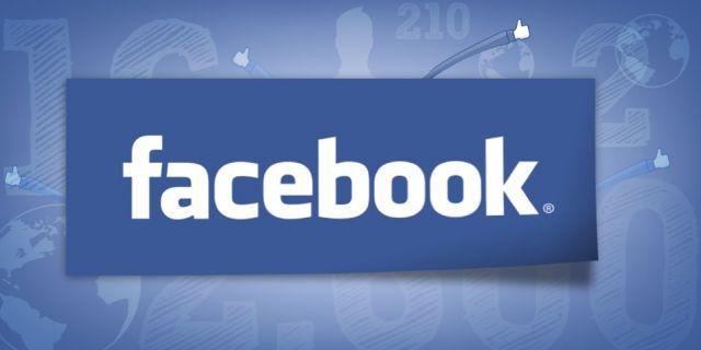 Facebook: одним иском