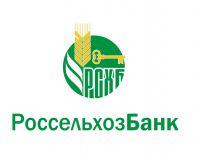 МВД РФ расследует