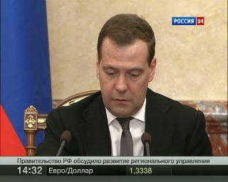 Медведев: на поддержку