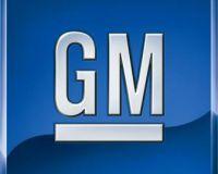 Выручка GM в России в