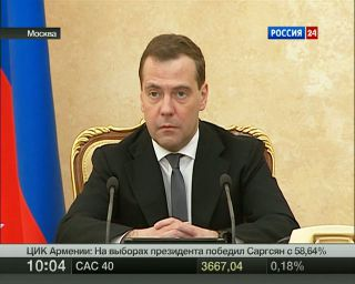 Медведев: основа