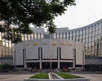 ЦБ Китая провел операции