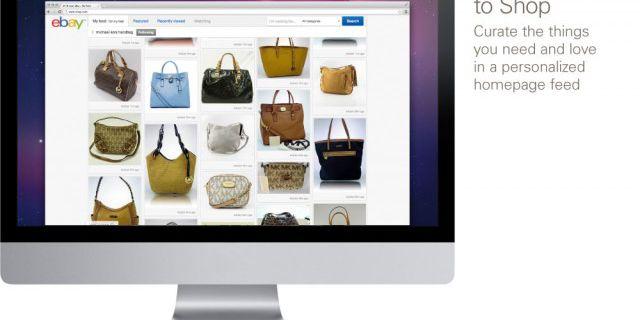 eBay обновляет дизайн