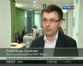 Акции Yandex подешевели