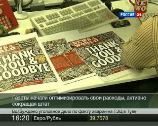 The NY Times Co. продаст