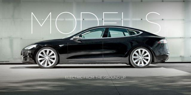 Tesla ждет прибыли в I