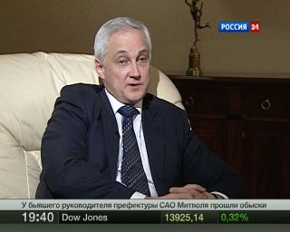 Белоусов: 5%-й рост ВВП