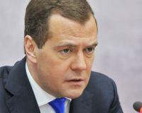 Медведев: необходим