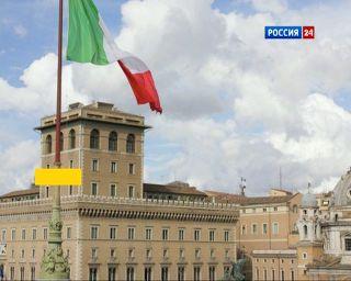 Италия: парламент может
