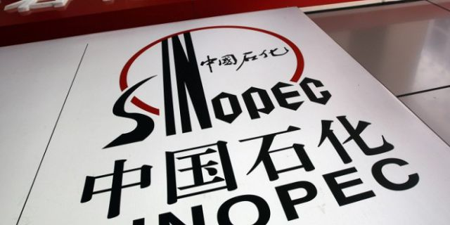 Sinopec покупает активы