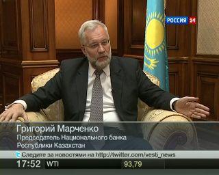 Марченко: детали новой