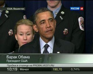 Обама: секвестр - это