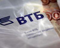 Приватизация ВТБ может