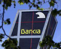 Убыток Bankia достиг