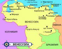 Мантуров: Россия и