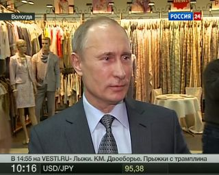 Путин: главой ЦБ РФ
