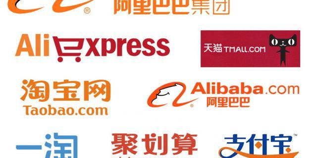 Alibaba определилась с