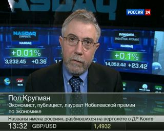 Пол Кругман: мы должны