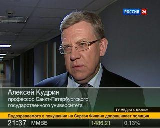 Главой Банка России