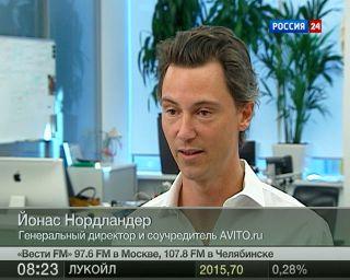 AVITO.ru поглотит