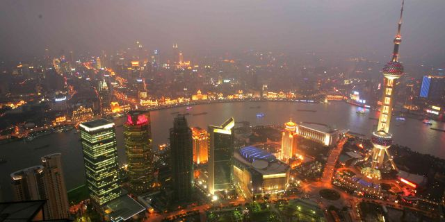 HSBC: рост Китая