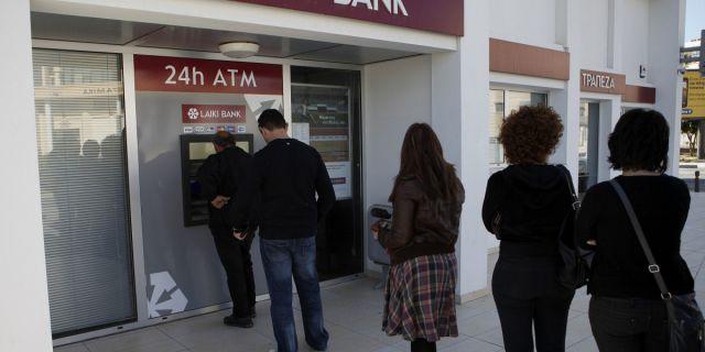 Кипрский налог - новое