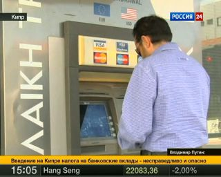 Условия для банков Кипра