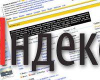 Компания  quot;Яндекс