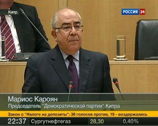 Кипр отказался от налога