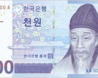 Южнокорейская вона упала