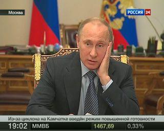 Путин: медленное