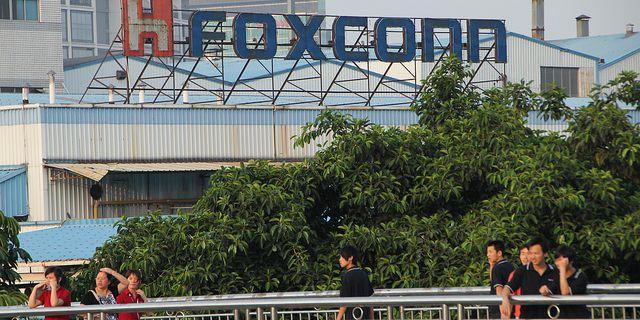 Foxconn завершила 2012