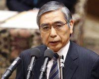 Банк Японии планирует
