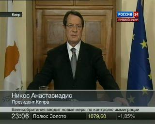 Кипр отложил открытие
