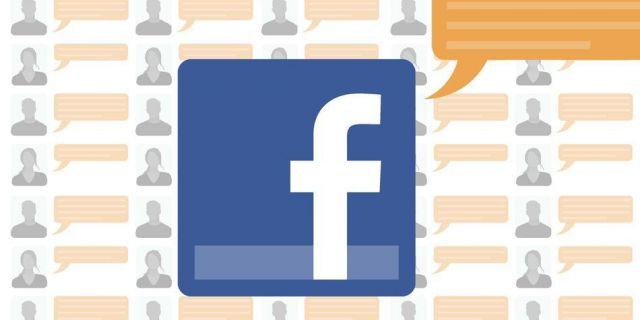 Facebook обновляет
