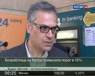Спасение Кипра повысило