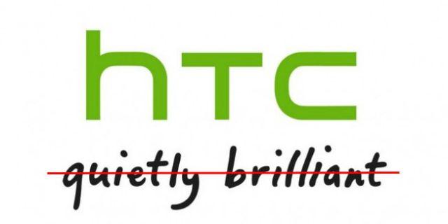 HTC планирует сменить