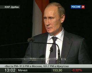 Путин: банк БРИКС