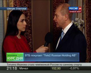 ВТБ покупает Tele2 Russia