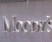 Moody #39;s подтвердило