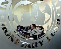 МВФ призывает отказаться