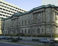 Банк Японии нарушил