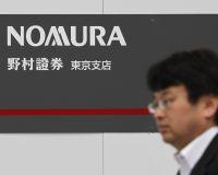 Nomura увеличила прием
