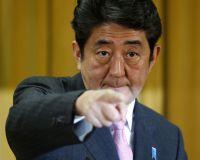 Абэ: Банк Японии может